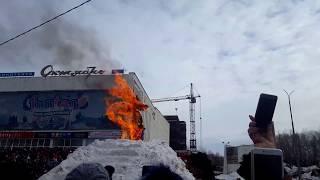 Сожжение чучелы Нефтекамск