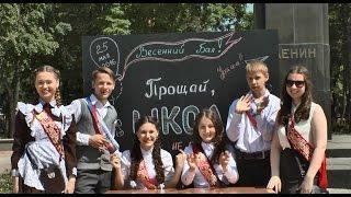 """UTV. Дневник №1 """"Весенний бал 2017"""" Как мы готовимся?"""