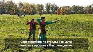 UTV. Новости центра Башкирии за 16 сентября