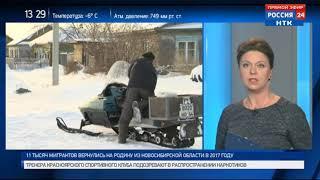 Трезвая деревня: жители Новосибирской области отказываются от спиртного