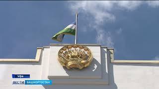 В Башкирии мошенники рассылают поддельные письма от имени руководителя администрации Главы РБ