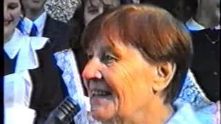 Белорецк, с. Железнодорожный, 1 сентября 104 школа, 1996 год