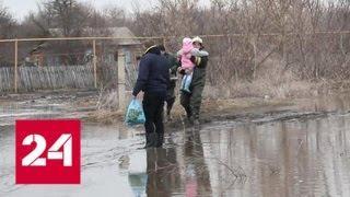 "Программа ""Факты"" от 5 апреля 2018 года - Россия 24"