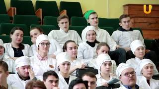 Новости UTV. Встреча выпускников медицинского колледжа и главврачей медучреждений юга РБ.
