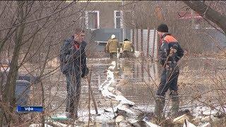 Спасатели несут круглосуточное дежурство в посёлке Максимовка под Уфой