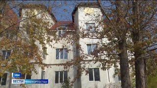 В Уфе пенсионер десять лет добивается сноса 20-квартирного дома