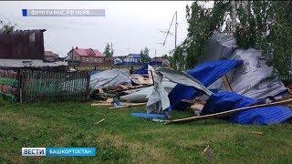 В Башкирии вновь продлили штормовое предупреждение
