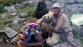 Кунерма- каскад водопадов