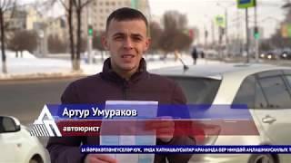 Дорожный патруль №86 (эфир от 04.02.2019) на Башкирском спутниковом телевидении