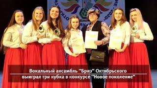 UTV. Новости запада Башкирии за 17 января
