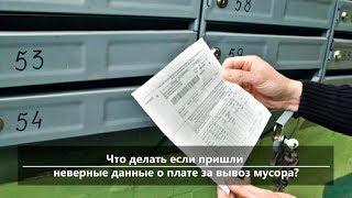 UTV. Новости центра Башкирии за 21 февраля