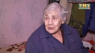 Белорецкие волонтеры проводят уборку в домах одиноких пенсионеров