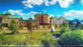 "Санаторий ""Янган-Тау"", Республика Башкортостан"