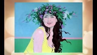 Римма Аюпова - Любимые художники Башкирии