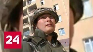В Арысе спасли пропавшего во время взрывов военнослужащего - Россия 24