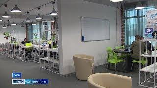 В ближайшие 4 года в Башкирии появятся центры поддержки малого и среднего бизнеса