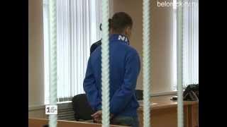 Вынесен обвинительный приговор сотруднику лесничества