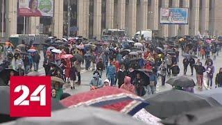 20 тысяч человек: московская полиция уточнила численность участников акции - Россия 24