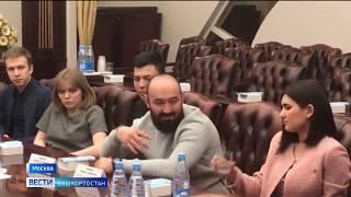 На встрече в Москве студентам - уроженцам Кумертау передали посылки от родителей