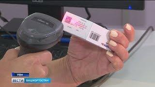 Более 20 больниц Башкирии начали работать по новой системе маркировки лекарств