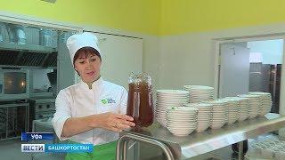 Новая посуда и форма для работников: систему школьного питания в Уфе ждут масштабные изменения