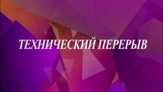 Начало эфира после профилактики телеканала Курай (Уфа, Башкортостан) 15.04.2019