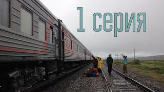 Путешествие на Полярный Урал | Озеро Хадатаюганлор | сплав по реке Хадата | река Щучья | 1серия