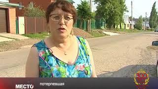 В Стерлитамаке полицейскими задержан подозреваемый в садовых кражах