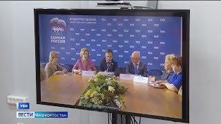 В Башкирии для пенсионеров проведут онлайн-лекции по коронавирусу