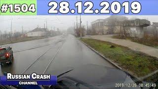 ДТП. Подборка на видеорегистратор за 28.12.2019 Декабрь 2019