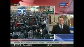 Курбан байрам в Москве, 2012 год