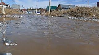 Про угрозу возникновения наводнения