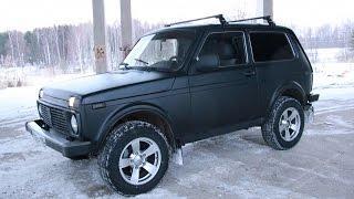 Авито Авто Белорецк ВАЗ 2121 Нива