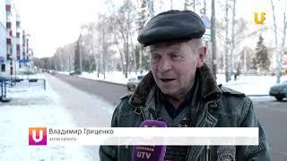 Новости UTV. Приём граждан провёл депутат Госдумы Алексей Изотов