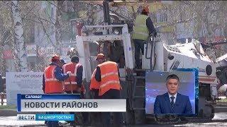 В Башкирии вводят особый противопожарный режим