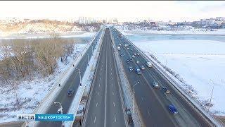 В День России в Уфе начнут строительство нового моста через Белую