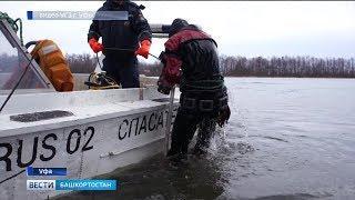 Пропавших в Уфе Артема Мазова и двух его сыновей будут искать на реке Белой