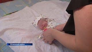 В Уфе новорожденного, которому ампутировали руку, выписали домой