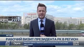 Выпуск новостей 22:00 от 22.05.2019