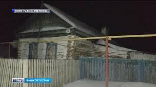 В Стерлитамакском районе в пожаре погибла женщина