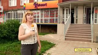 Открытие расчетки Уфанета в новом районе Стерлитамака