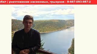 В Башкирии скончался подросток