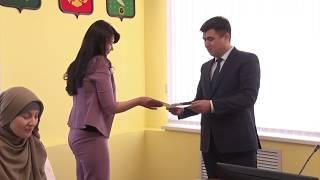 Вручение сертификатов