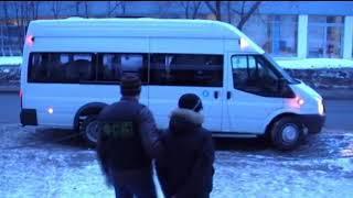 Оперативное видео УФСБ России по Республике Башкортостан