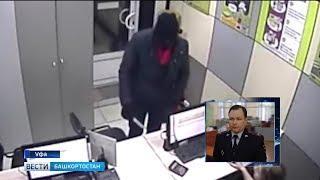 Полицейского, грабившего офисы микрозаймов в Уфе, отправили в колонию