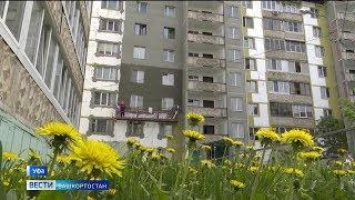 В Башкирии временно отменили пени за просрочку по оплате услуг ЖКХ