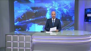Вести-Башкортостан - 16.06.21