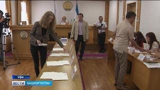 В Башкирии распределили бесплатное эфирное время на дополнительных выборах депутатов Госсобрания