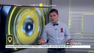 Мобильный репортер - 08.05.19