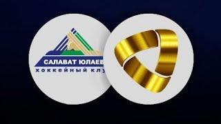 Салават Юлаев - Северсталь. КХЛ. прогноз и ставка на 19.01.2021 хоккей